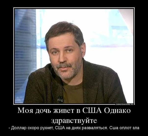 Евроинтеграция еще не потеряна для Украины. ЕС не слагает оружие, - Коморовский - Цензор.НЕТ 7416
