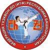 Федерация Тхэквон-До(ИТФ)Республики Башкортостан
