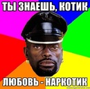 Фото Илюши Пидаренко №7