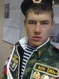 Александр Бобровников, 21 сентября , Харьков, id56588884