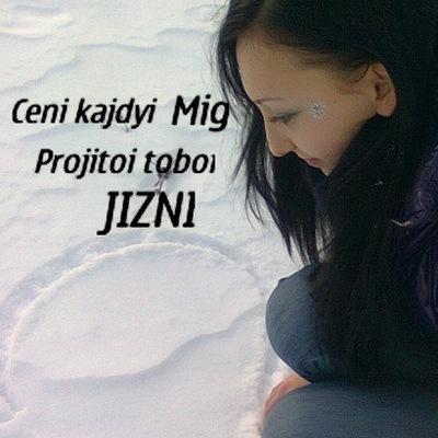 Карина Исмаилова, 8 марта 1994, Мелеуз, id219996458