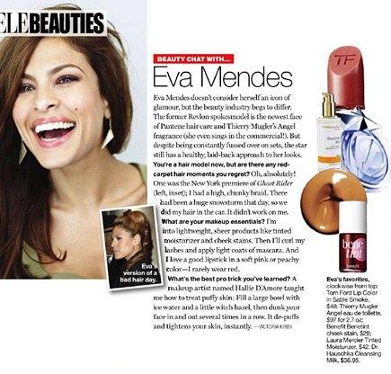 Ева Мендес любит пигмент бенетинт benetint