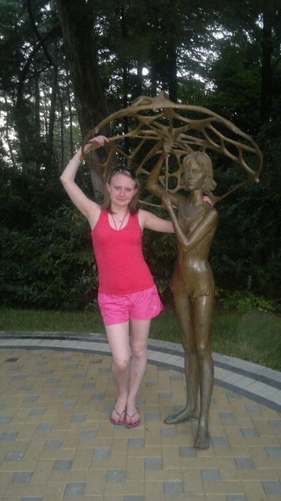 Кристина Бернацкая, 28 августа 1986, Норильск, id220634805