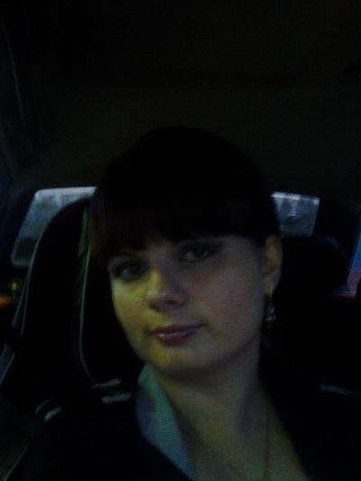 Настюшка Мочалина, 13 октября 1992, Кулебаки, id30127916