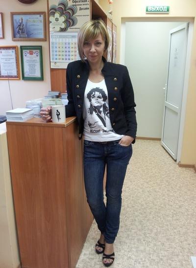 Юлия Шнурова, 11 августа 1988, Сергиев Посад, id21443971