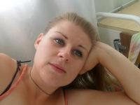 Таня Трохимчук, 25 января 1981, Коростень, id101788387