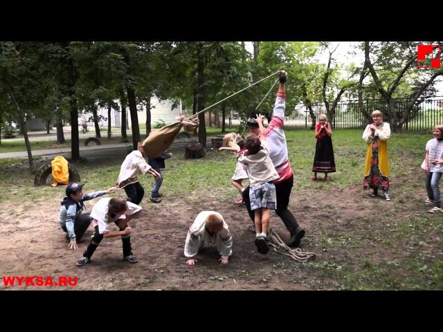 62 views русские народные забавы детям 23 07
