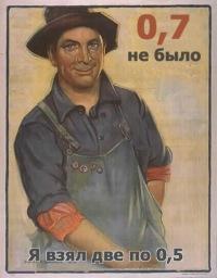 Олег Мантуров, 12 апреля 1980, Одесса, id31885351