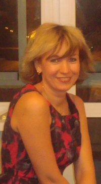 Лариса Снигирева, 13 ноября 1983, Томск, id59387124
