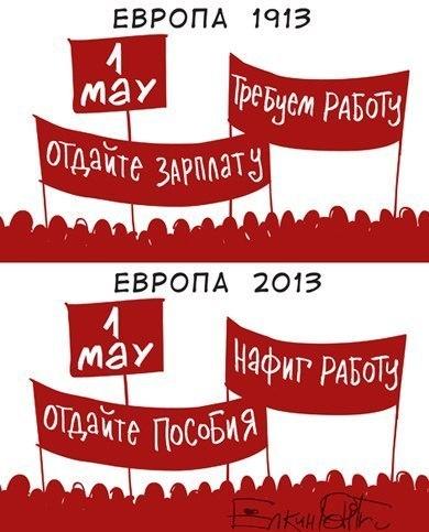 Европа 1913-2013