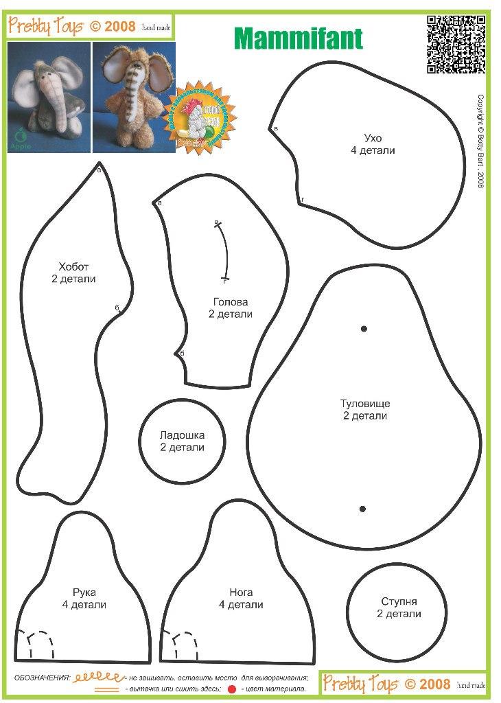 25 выкроек слоников и мамонтенков - Игрушки своими руками - Страна Мам