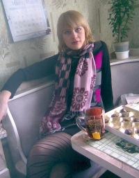 Елена Чередова, 10 ноября , Омск, id23168079