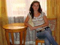 Екатерина Курбанова, 23 декабря 1982, Старый Оскол, id61183003