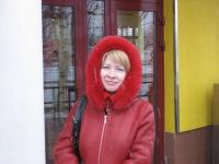 Динара Зубаирова-недопивцева, 13 февраля 1981, Канаш, id63512493