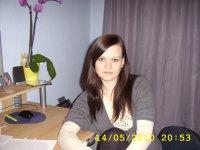 Светлана Амзина, 24 июня 1994, Красногвардейское, id69635577