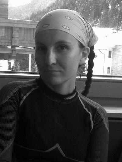 Ирина Ива, 18 марта 1981, Москва, id7331021