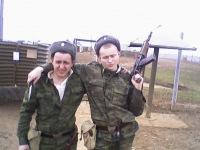 Алексей Яшин, 10 июня , Челябинск, id102448754