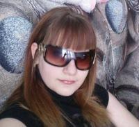 Анастасия Филимонова, 22 февраля 1990, Москва, id103259804