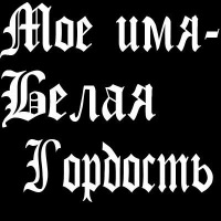 Паша Сергеев, 14 декабря 1993, Казань, id109099648