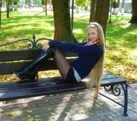Анна Пятова, 30 января 1990, Иркутск, id125430622