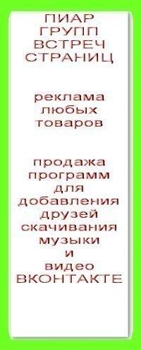 Сергей Πопов, Днепропетровск, id100761344