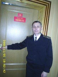 Константин Павлюк, 6 мая 1954, Санкт-Петербург, id50244991