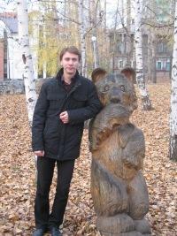 Евгений Иванов, 12 февраля 1985, Томск, id39581697
