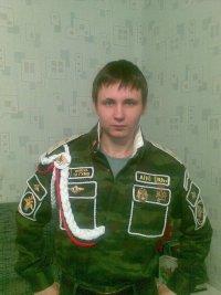 Вася Пеганов, 9 февраля , Тольятти, id59201570