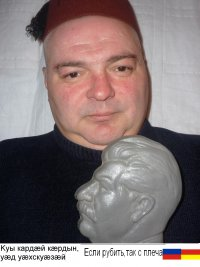 Геннадий Ефимов, 6 февраля 1991, Санкт-Петербург, id63692205