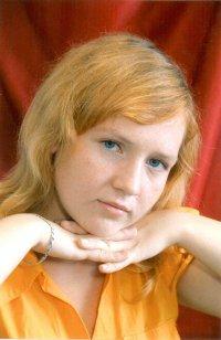 Светлана Федянина, 4 февраля , Казань, id91284776