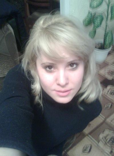 Светлана Газизова, 13 октября 1986, Стерлитамак, id150185265