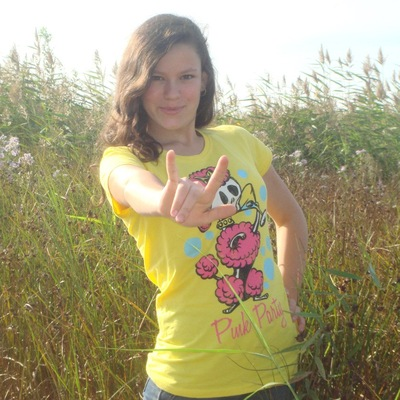 Мария Пьянкова, 16 июля , Осиповичи, id166512500