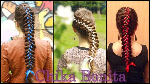 Косы с лентами на длинные волосы пошагово