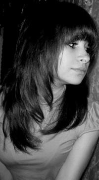 Алёна Хромова, 6 января , Волгоград, id125949011