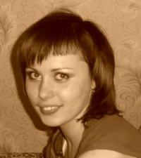 Катя Мур, 7 августа 1989, Красноярск, id60380062