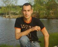 Руслан Усманов, 14 мая , Херсон, id65116083