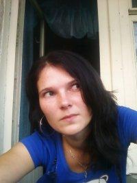 Вера Цветкова(линко), 16 июля 1978, Новосибирск, id92261268