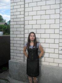 Виктория Лоргова, 21 марта , Нижний Новгород, id95438610