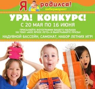 http://cs9371.vk.me/v9371130/b3c/zz7aXp4LLfc.jpg