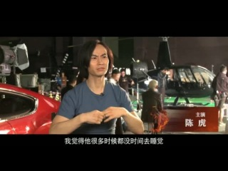 «Мастер тай-цзи» (2013): О съёмках №5 / Официальная страница http://vk.com/kinopoisk