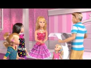 Barbie 2013 Россия - Барби жизнь в доме мечты - Необычные питомцы