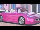 Barbie 2013 Россия - Барби жизнь в доме мечты - Водительские права