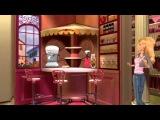 Barbie 2013 Россия - Барби жизнь в доме мечты - Пленницы шкафа