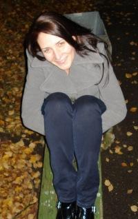 Карина Коваленко, Rīga