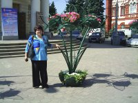 Ольга Вакула, 26 марта , Красноярск, id53626755