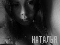 Наташа Колесникова, 23 февраля , Одесса, id54089331