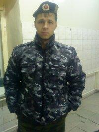 Алексей Арбузов, 19 марта 1986, Луганск, id57649939