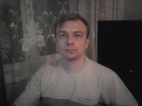 Андрей Митченко, Антрацит, id109591794