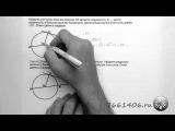 Касательные и углы - 3 (Видео-Курс ЕГЭ по Математике. Задание В6) .
