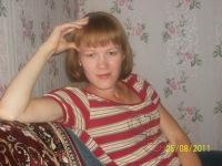 Елена Байшева, 4 августа 1999, Нижнекамск, id150067029